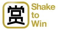 STW-Partner-Logo-PNG-98